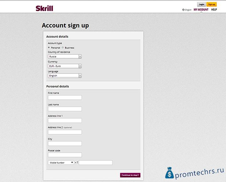 skrill moneybookers в Pocии