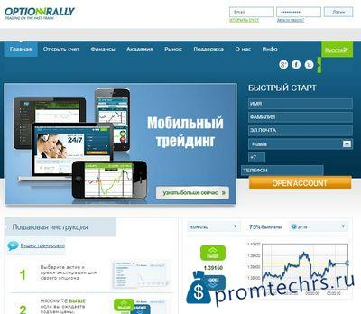 optionrally4